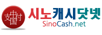 중국 온라인 결제 사이트