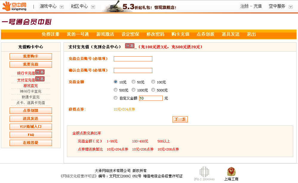 kongzhong2.jpg